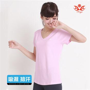 【Drago】CP值破表吸濕排汗V領運動上衣-女(粉紫色)