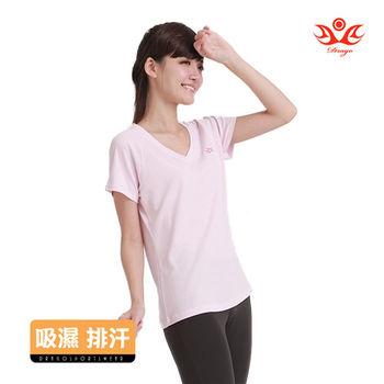 【Drago】CP值破表吸濕排汗V領運動上衣-女(淺粉色)