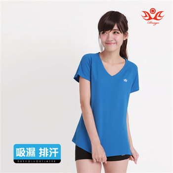 【Drago】CP值破表吸濕排汗V領運動上衣-女(寶藍色)