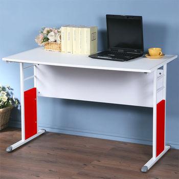 Homelike 巧思辦公桌 亮白-白色仿馬鞍皮120cm