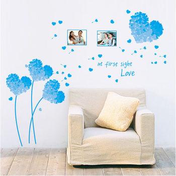 窩自在★DIY無痕創意牆貼/壁貼-藍色愛心草相框_AY7176B(50X70)