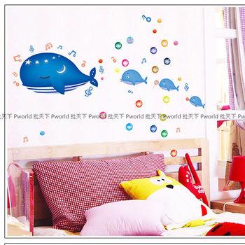 窩自在★DIY無痕創意牆貼/壁貼-鯨魚泡泡身高貼_AY7018(50X70)