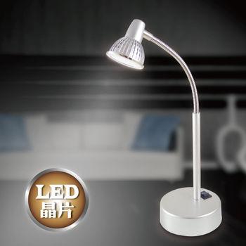 晶冠 超明亮LED專業照明燈 居家 / 讀書 / 工作 _ LH-R1102EL