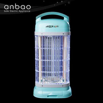 《買就送電蚊拍2隻》安寶 15W靜音型捕蚊燈 AB9100A