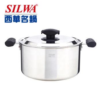 《西華Silwa》24cm極光複合金湯鍋