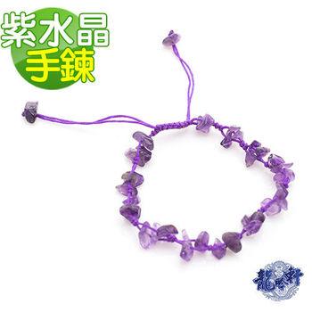 【龍吟軒】紫水晶手工編織手鍊/手環 (可調式鍊繩設計)