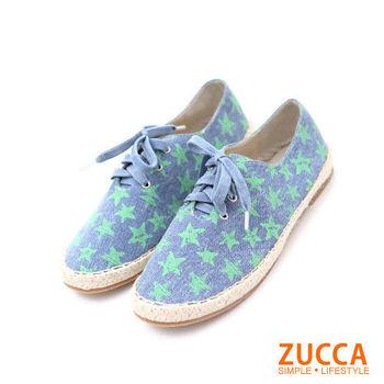 【ZUCCA】Z5612BE休閒星星繽紛繫帶帆布鞋-藍色