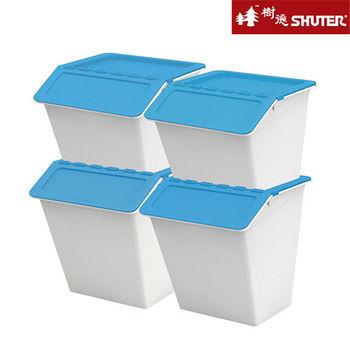 【樹德SHUTER】大嘴鳥小河馬可疊式收納箱 (2大2小) -粉藍