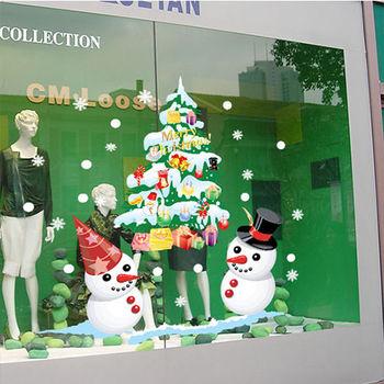 窩自在★DIY無痕創意牆貼/壁貼-彩色聖誕樹_AMJ006(50X70)