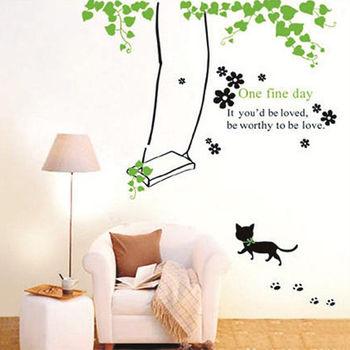 窩自在★DIY無痕創意牆貼/壁貼-小貓盪鞦韆_AY741(50X70)