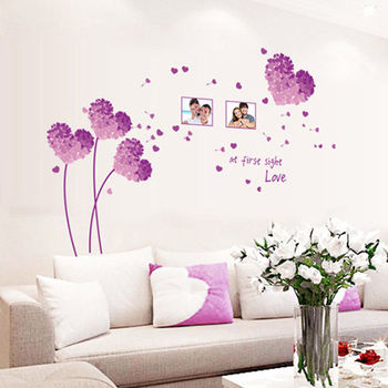窩自在★DIY無痕創意牆貼/壁貼-紫色愛心草相框_AY7176D(50X70)