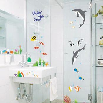 窩自在★DIY無痕創意牆貼/壁貼-海豚熱帶魚_AY752(50X70)