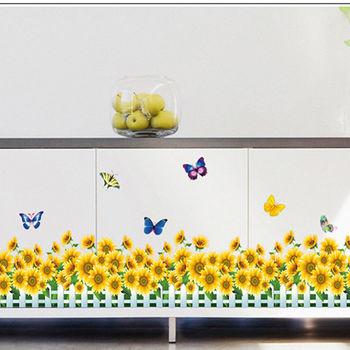 窩自在★DIY無痕創意牆貼/壁貼-向日葵蝴蝶_AY7210(50X70)