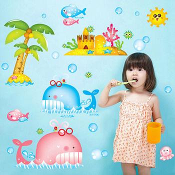 窩自在★DIY無痕創意牆貼/壁貼-大嘴鯨魚_AY7197(50X70)