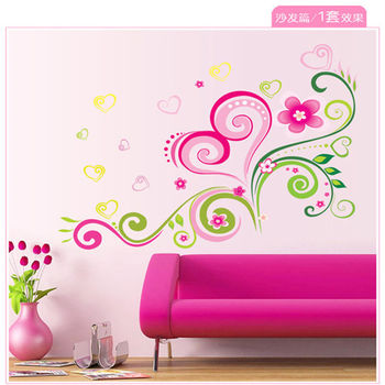 窩自在★DIY無痕創意牆貼/壁貼-心花朵朵_AY7204(50X70)
