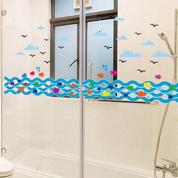 窩自在★DIY無痕創意牆貼/壁貼-藍色海洋_AY7235(50X70)