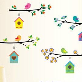 窩自在★DIY無痕創意牆貼/壁貼-彩色鳥屋_AY7226(50X70)