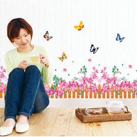窩自在★DIY無痕創意牆貼/壁貼-粉色小柵欄_AY756B(50X70)