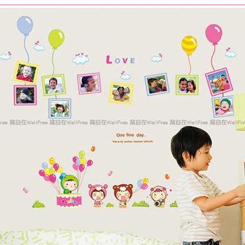 窩自在★DIY無痕創意牆貼/壁貼-氣球回憶_AY7089(50X70)