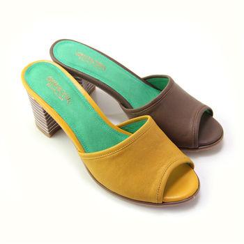 【BIS-VITAL】極簡寬版素面義大利山羊皮撞色條紋粗高跟拖鞋-黃色、灰色