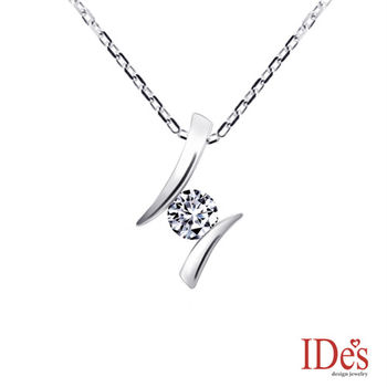 IDes design 精選設計款30分F/VS2八心八箭車工鑽石項鍊-預購