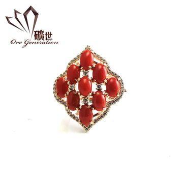 【礦世】阿卡色珊瑚鑲水鑽戒指 E449