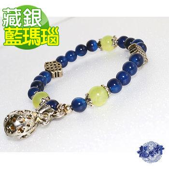 【龍吟軒】6mm藏銀福袋藍瑪瑙搭綠玉髓手珠