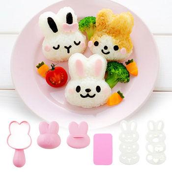 日本Arnest創意料理小物-可愛咪咪兔飯糰模型