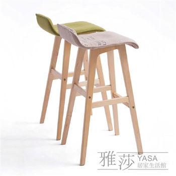 【YASHA】北歐風復刻版吧台椅/高腳椅-077