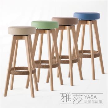 【YASHA】北歐風復刻版吧台椅/高腳椅-078