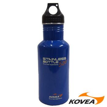 韓國KOVEA露營戶外用品-SB不鏽鋼水壺-500無BPA 藍