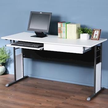 Homelike 巧思辦公桌炫灰-白色仿馬鞍皮140cm(附抽屜.鍵盤架)