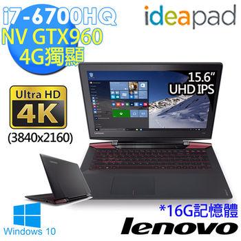 Lenovo 聯想 ideapad Y700-15ISK 80NV00MWTW 15.6吋 i7-6700HQ 獨顯GTX960M 4G 高畫質電競筆電 酷炫黑