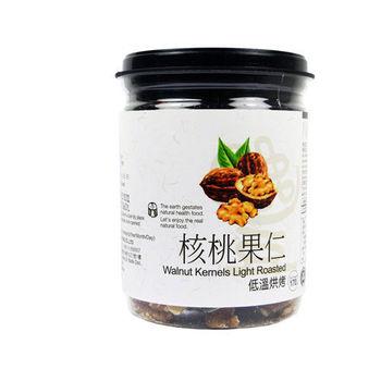 【謙豐良品】低溫烘烤 核桃果仁 (170克/罐)