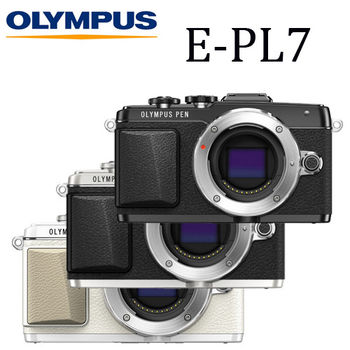[送32G電池]OLYMPUS E-PL7 單機身BODY (公司貨)