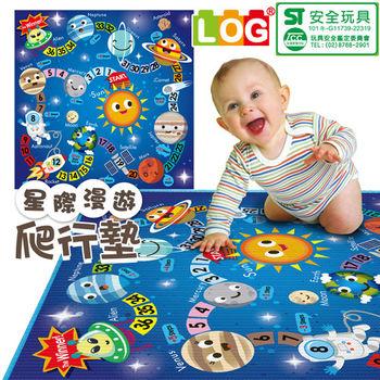 LOG樂格 環保遊戲爬行墊2cm -星際漫遊 (120x180cm)