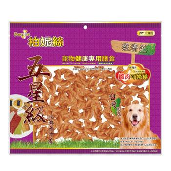 【Bernice】柏妮絲 經濟包-雞肉可樂捲450g X 1包
