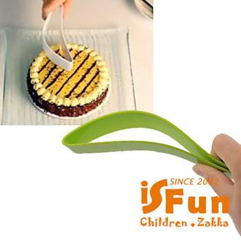 【iSFun】一體切割*免沾手切蛋糕刀