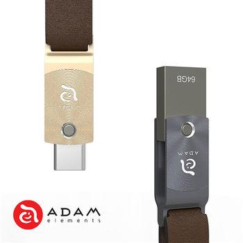 【亞果元素】ROMA USB Type-C 雙用隨身碟 64GB