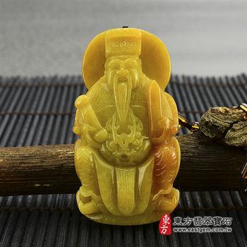 【東方翡翠寶石】玉皇大帝A貨天然翡翠花件吊墜(黃翡翠,雕工細緻)EH003