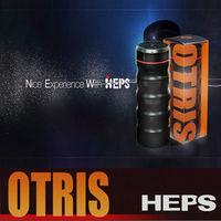 韓國HEPS ^#45 OTRIS 64種刺激變化模式 男用飛機杯 自慰套 世界首創
