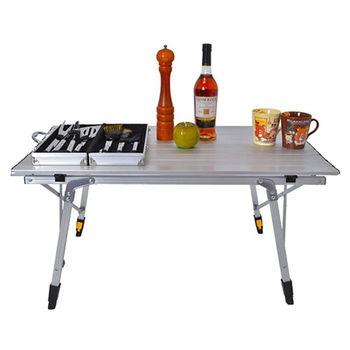 WASHAMl-日式戶外全鋁合金升降折疊桌