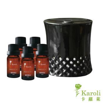 【AB】陶瓷香氛水氧機 M1 黑色陶瓷外罩(贈10精油x2瓶)