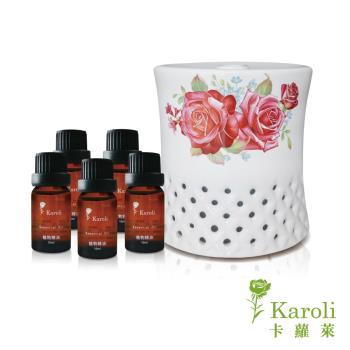 【AB】陶瓷香氛水氧機 M1 玫瑰陶瓷外罩(贈10精油x2瓶)