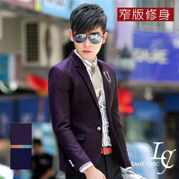 L AME CHIC 韓系 獨特雙層翻領窄版修身西裝外套(現貨-紫/藍)
