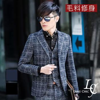 L AME CHIC 春款 紳士兩扣雪花毛料修身西裝外套(現貨-藍/黑)