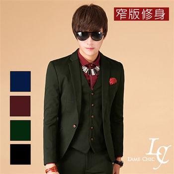 L AME CHIC 韓國製 窄版修身木質鈕扣西裝外套(現貨-藍/綠)