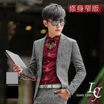 L AME CHIC 韓國製 修身窄版麻黑灰雪花西裝外套(現貨-灰/黑)