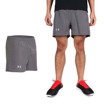 【UNDER ARMOUR】UA 男 HG 5吋平織慢跑短褲- 路跑 鐵灰  褲頭綁繩