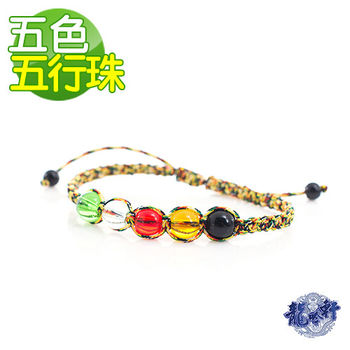【龍吟軒】多麗五色五行珠手珠
